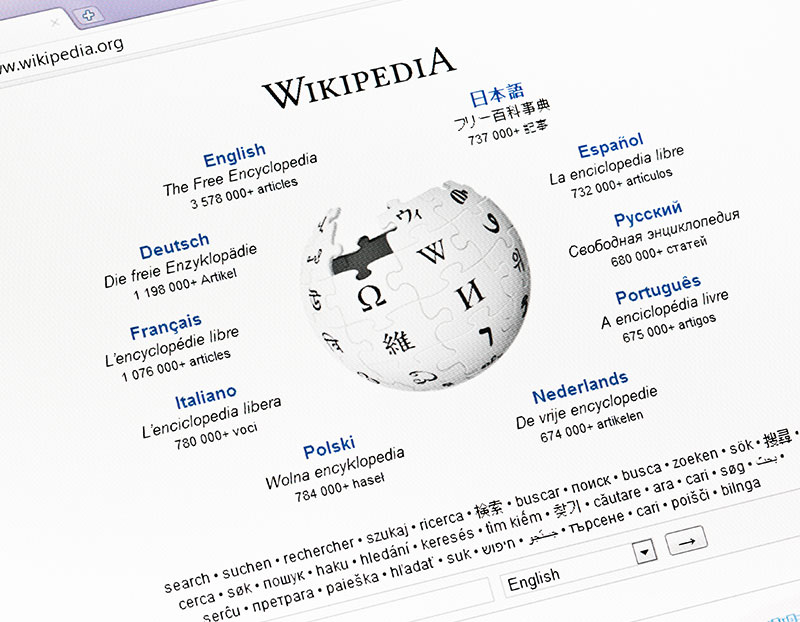 Wikipedia page is displayed with information and logo